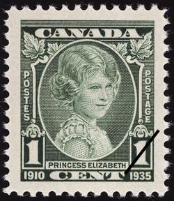 Princess Elizabeth Canada Postage Stamp