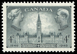 Responsible Government, 1848-1948  Postage Stamp