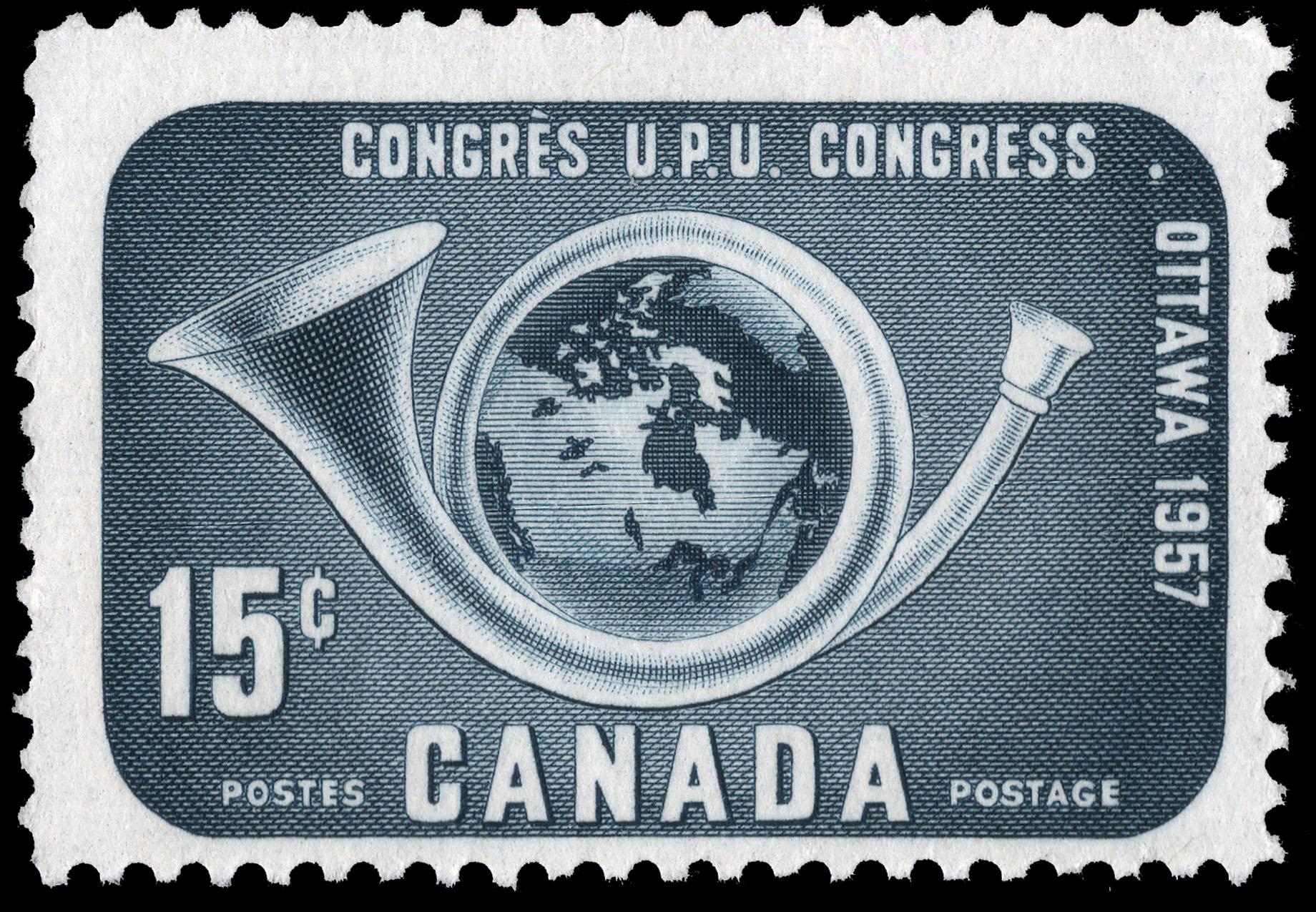 Universal Postal Union Congress, Ottawa, 1957 Canada Postage Stamp
