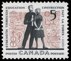 Strength through Education Canada Postage Stamp