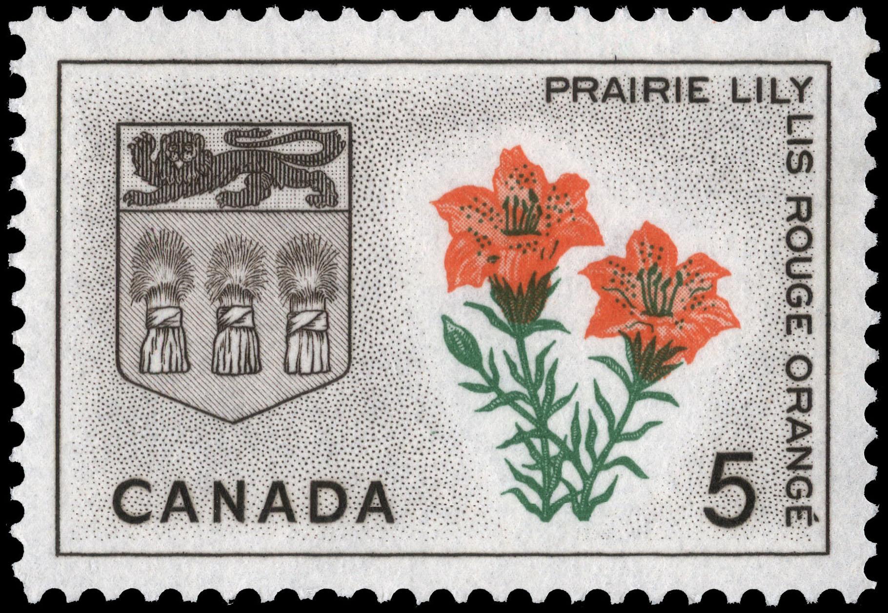 Prairie Lily, Saskatchewan Canada Postage Stamp