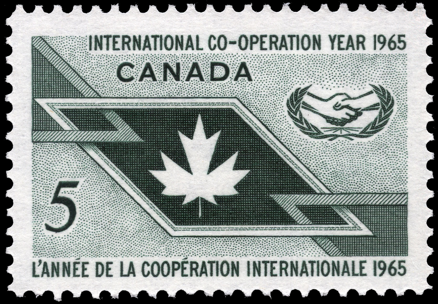 International Co-operation Year, 1965 Canada Postage Stamp