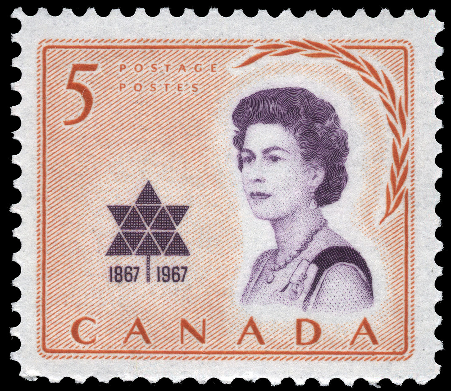 Royal Visit, 1967 Canada Postage Stamp