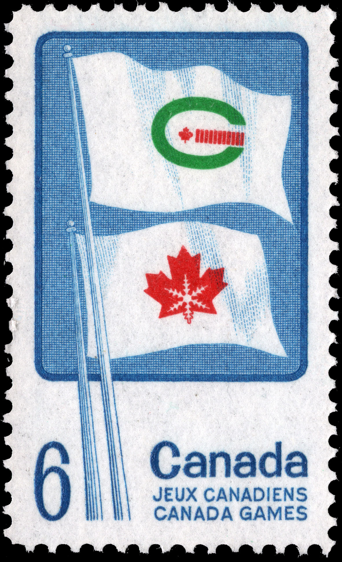 Canada Games Canada Postage Stamp