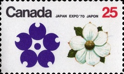 British Columbia Canada Postage Stamp | Japan Expo '70
