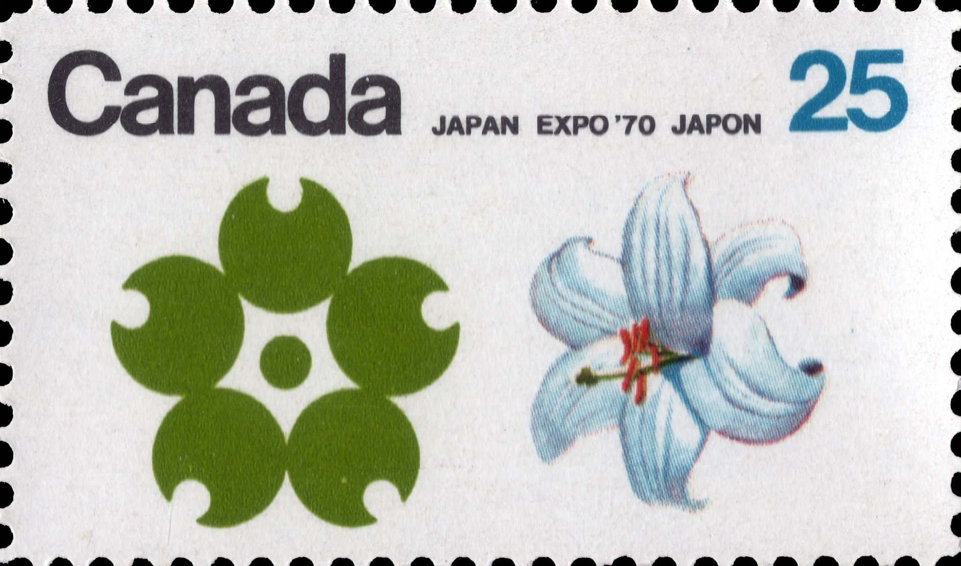Quebec Canada Postage Stamp | Japan Expo '70