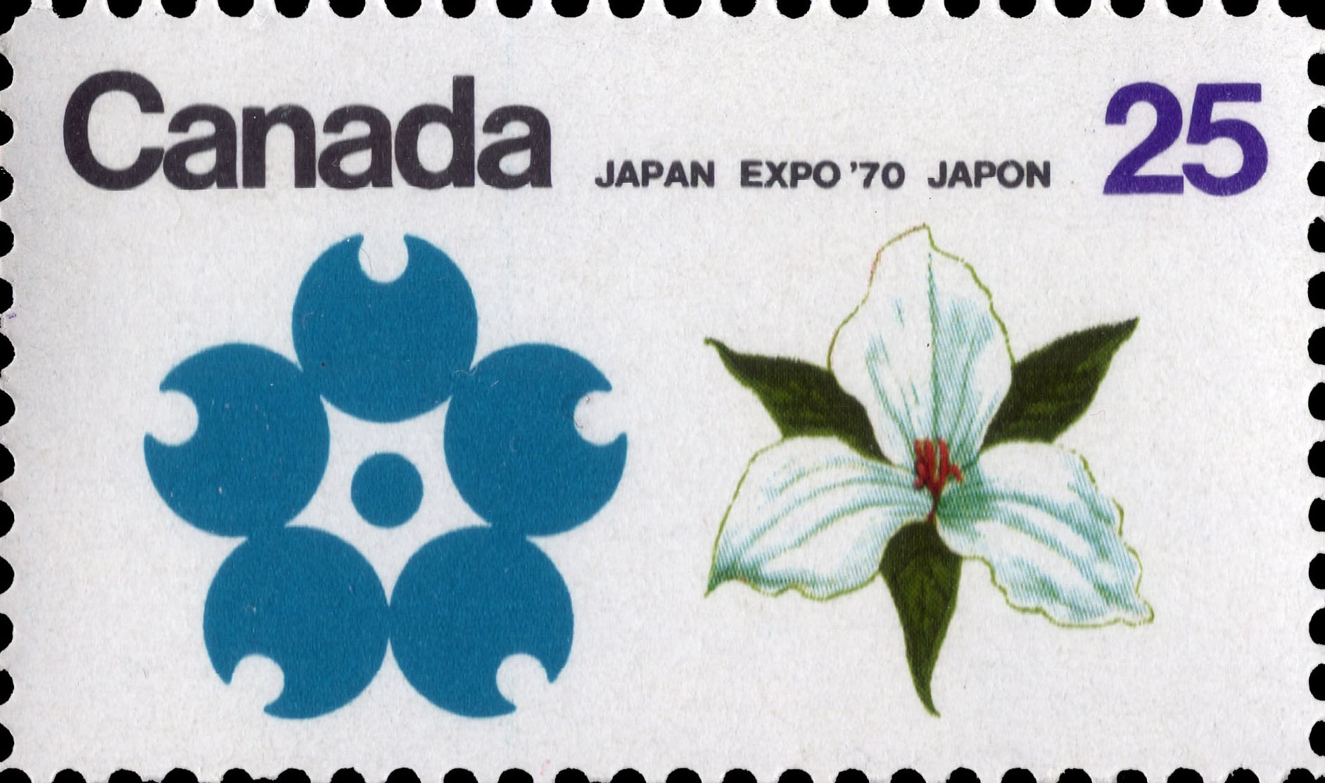 Ontario Canada Postage Stamp | Japan Expo '70