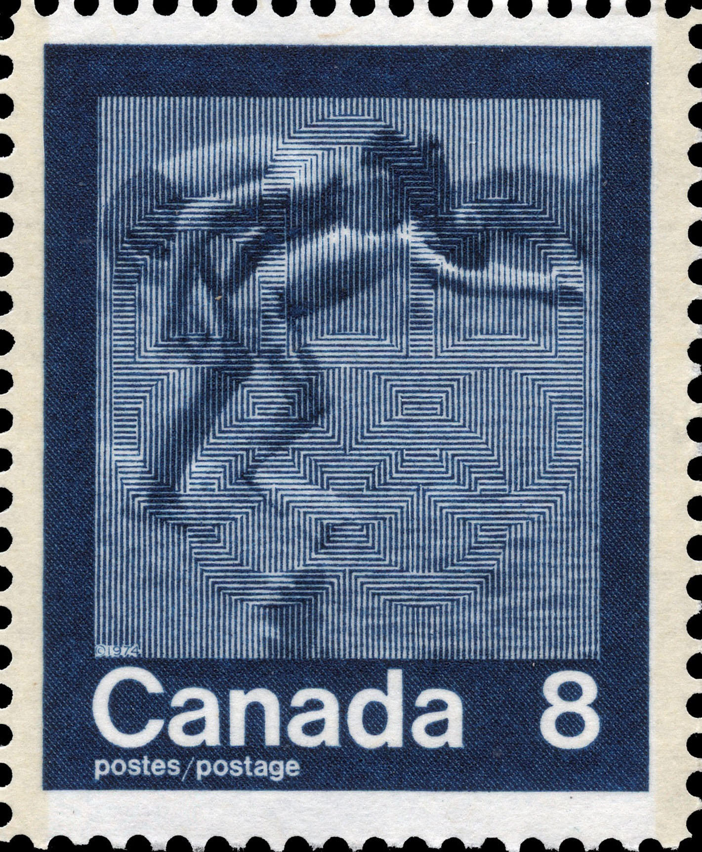 Swimming Canada Postage Stamp
