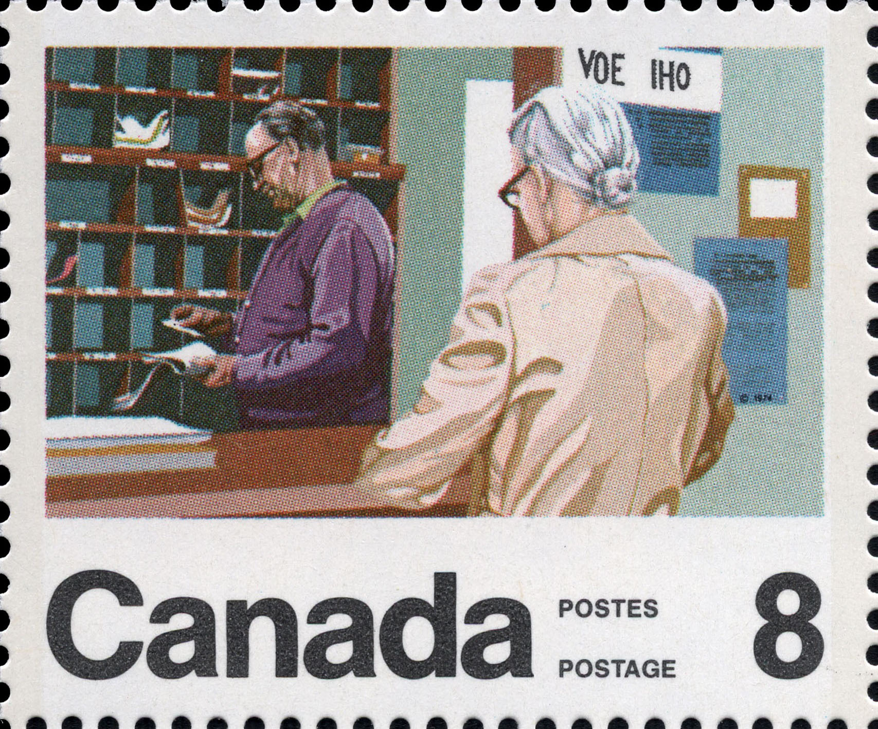 Postmaster Canada Postage Stamp