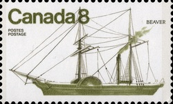 Beaver Canada Postage Stamp | Ships of Canada, Coastal Ships