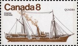 Quadra Canada Postage Stamp | Ships of Canada, Coastal Ships