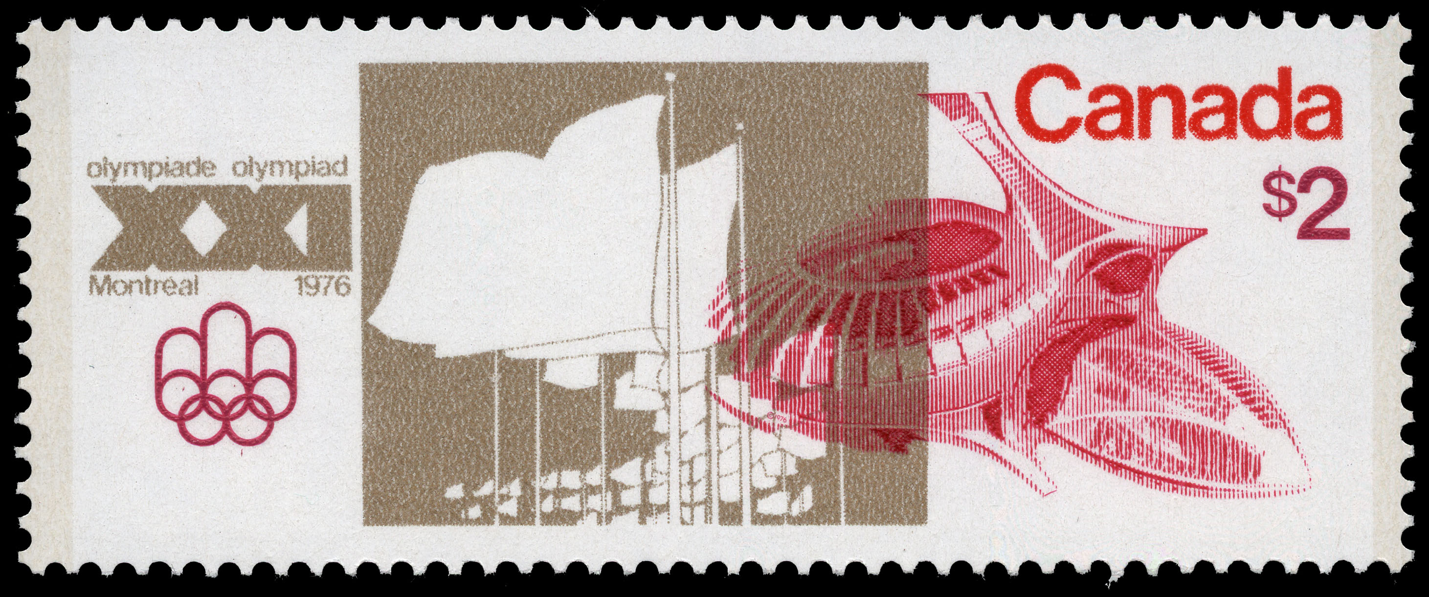 Olympic Stadium and Velodrome Canada Postage Stamp