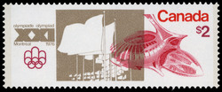 Olympic Stadium and Velodrome Canada Postage Stamp | 1976 Olympic Games, Site