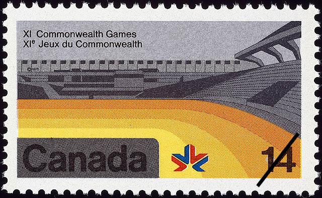 Stadium Canada Postage Stamp