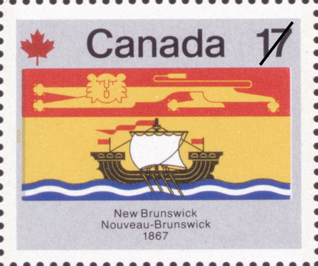 New Brunswick, 1867 Canada Postage Stamp