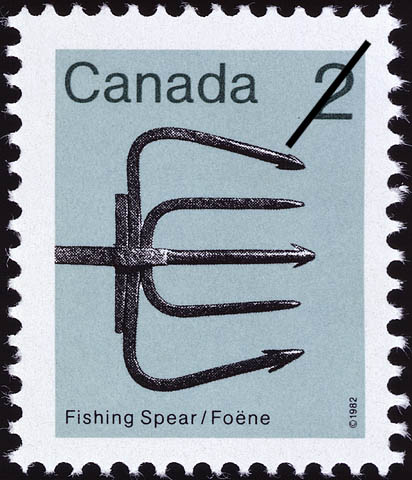 Fishing Spear Canada Postage Stamp