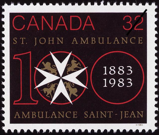 St. John Ambulance, 1883-1983 Canada Postage Stamp