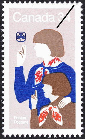 Girl Guides Canada Postage Stamp