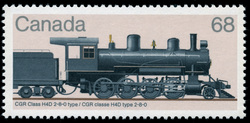 CGR Class H4D 2-8-0 Type Canada Postage Stamp | Canadian Locomotives, 1906-1925