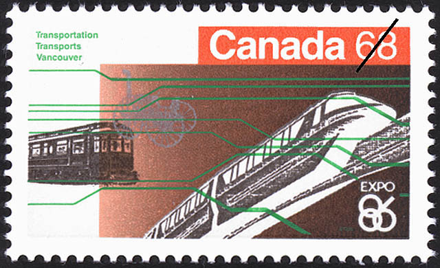 Transportation, Vancouver Canada Postage Stamp