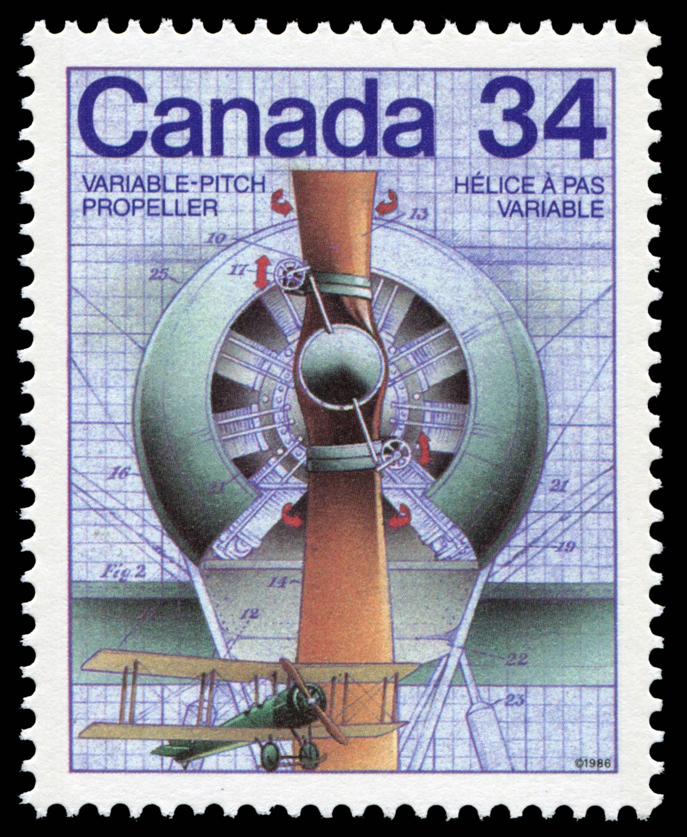 Variable-Pitch Propeller Canada Postage Stamp