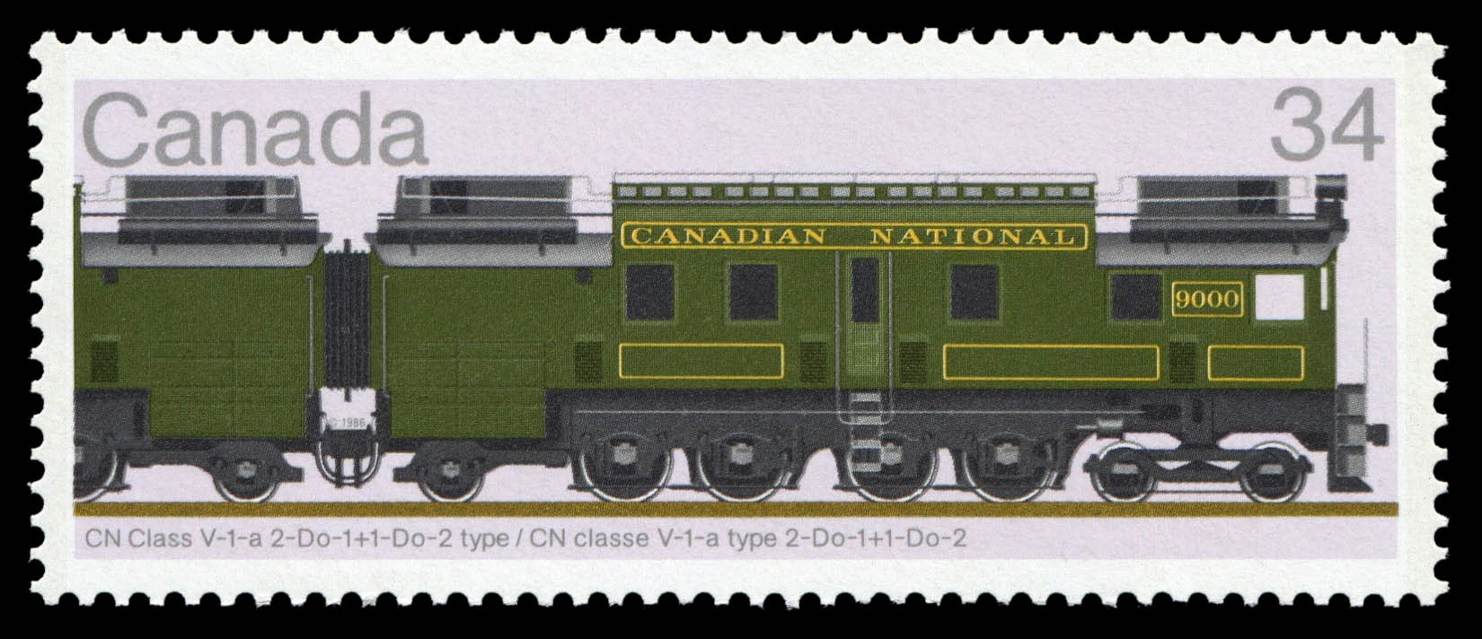 CN Class V-1-a 2-Do-1+1-Do-2 Type Canada Postage Stamp | Canadian Locomotives, 1925-1945