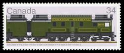 CN Class V-1-a 2-Do-1+1-Do-2 Type Canada Postage Stamp