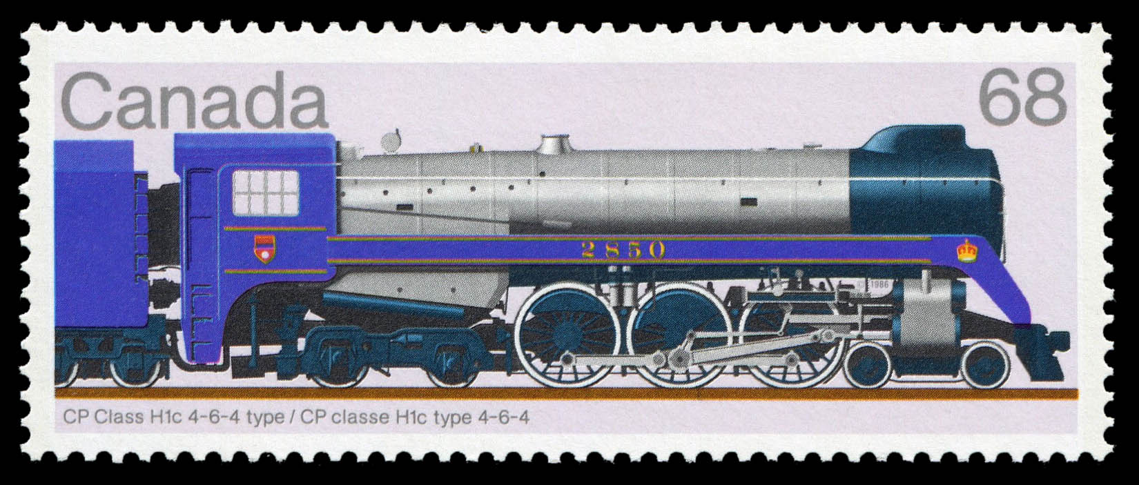 CP Class H1c 4-6-4 Type Canada Postage Stamp
