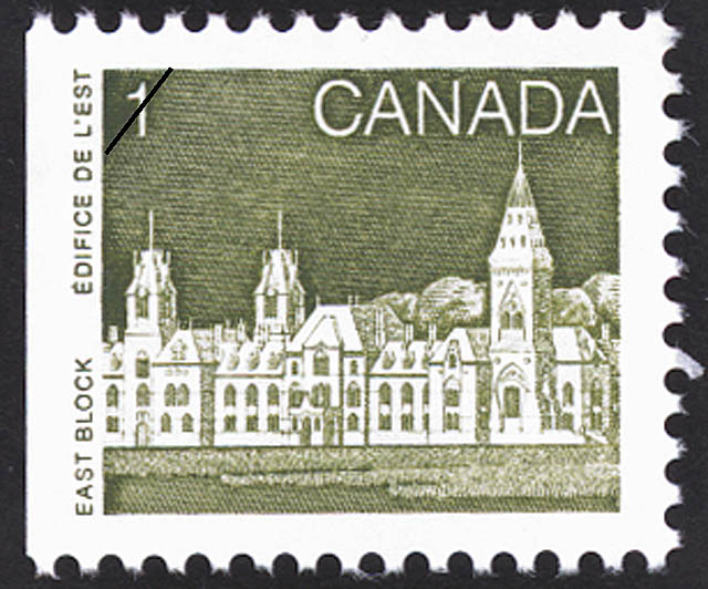 East Block Canada Postage Stamp