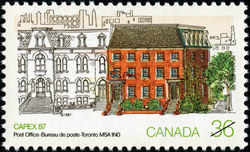 Post Office, Toronto, M5A 1N0 Canada Postage Stamp | CAPEX 87