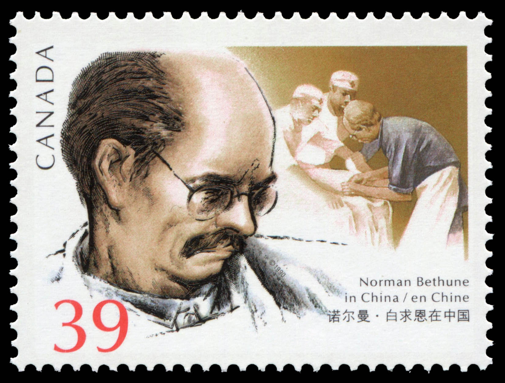 Norman Bethune in China Canada Postage Stamp