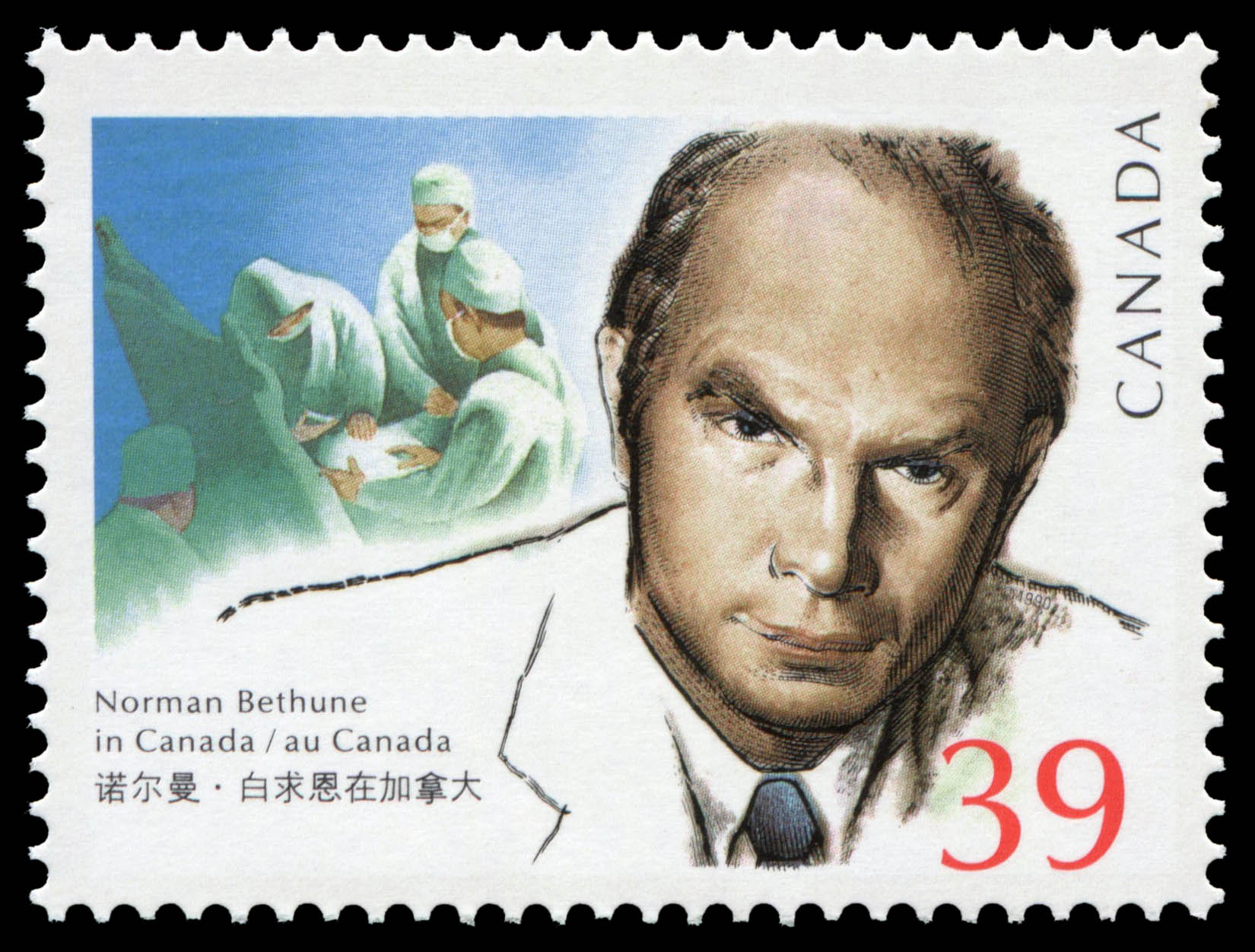 Norman Bethune in Canada Canada Postage Stamp