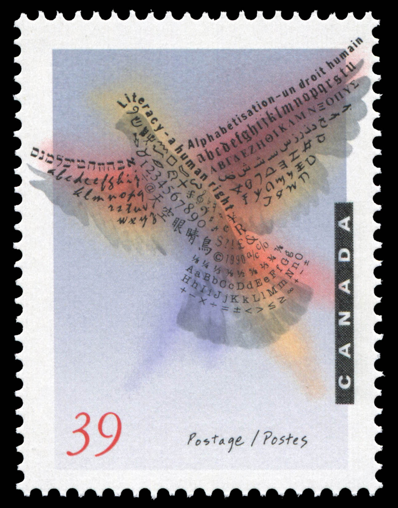 Literacy - A Human Right Canada Postage Stamp