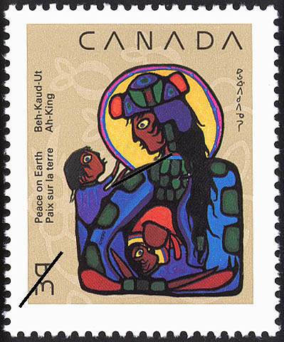 Virgin Mary with Christ Child and St. John the Baptist Canada Postage Stamp