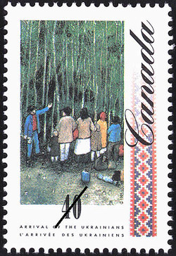 Family before a Vast Forest Canada Postage Stamp | Arrival of the Ukrainians