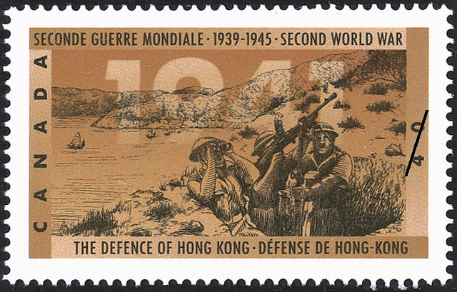 The Defence of Hong Kong Canada Postage Stamp | The Second World War, 1941, Total War
