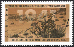The Defence of Hong Kong  Postage Stamp