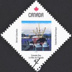 British Columbia, Christie Passage, Hurst Island, B.C. Canada Postage Stamp | Canada Day