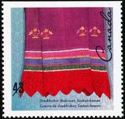 Doukhobor Bedcover, Saskatchewan Canada Postage Stamp | Hand-crafted Textiles