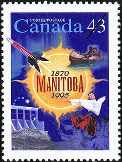 Manitoba, 1870-1995 Canada Postage Stamp