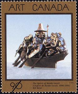 The Spirit of Haida Gwaii, 1986-1991, Bill Reid Canada Postage Stamp | Masterpieces of Canadian Art