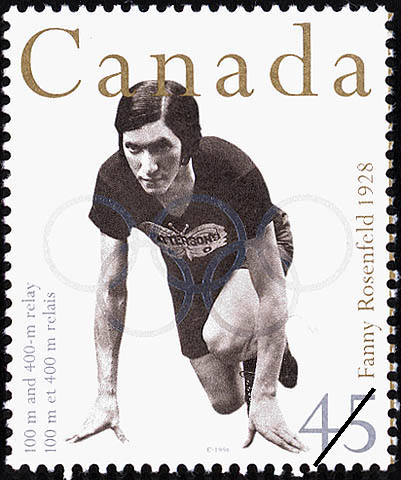 Fanny Rosenfeld, 100 m and 400 m Relay, 1928 Canada Postage Stamp | Sporting Heroes