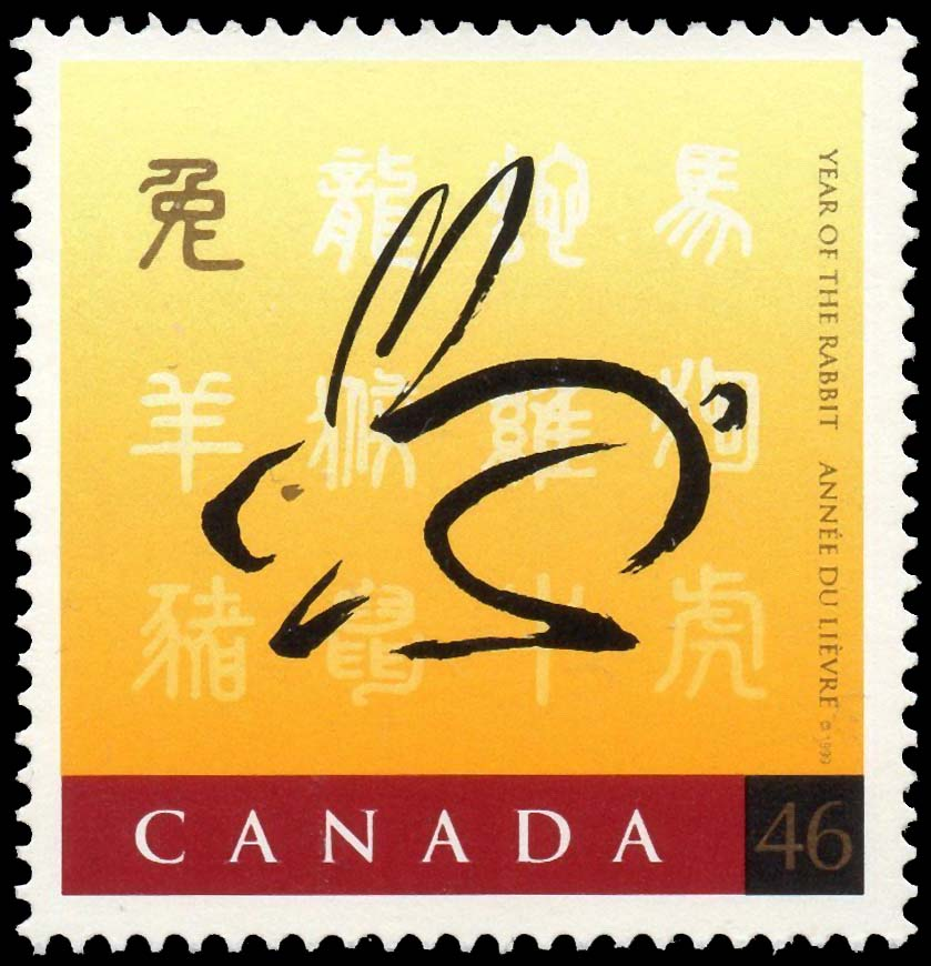 Year of the Rabbit Canada Postage Stamp | Chinese New Year