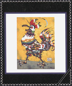 Coq licorne, 1952, Jean Dallaire Canada Postage Stamp | Masterpieces of Canadian Art