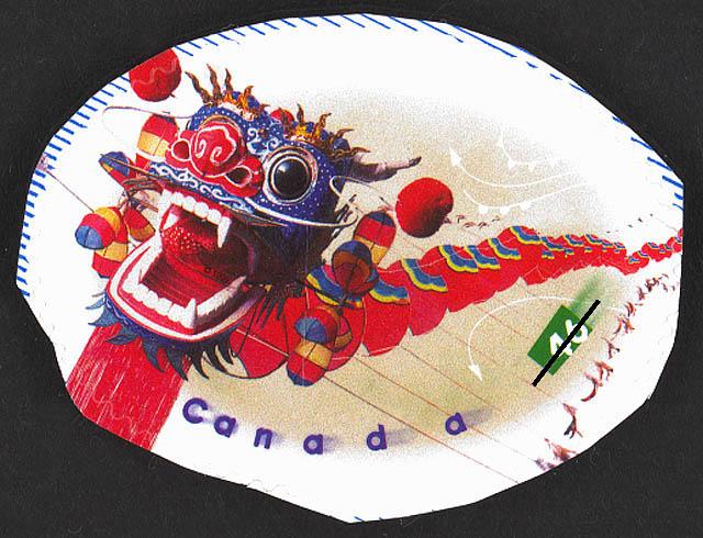 Dragon Centipede Kite Canada Postage Stamp   Kites