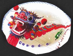 Dragon Centipede Kite Canada Postage Stamp | Kites