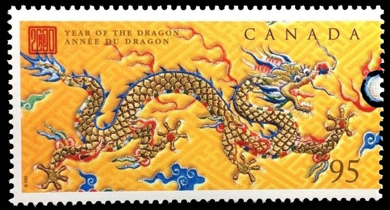 Year of the Dragon Canada Postage Stamp | Chinese New Year