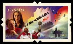 Petro-Canada, 25 Years Canada Postage Stamp