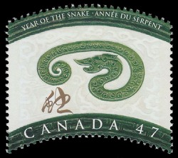 Year of the Snake Canada Postage Stamp | Chinese New Year
