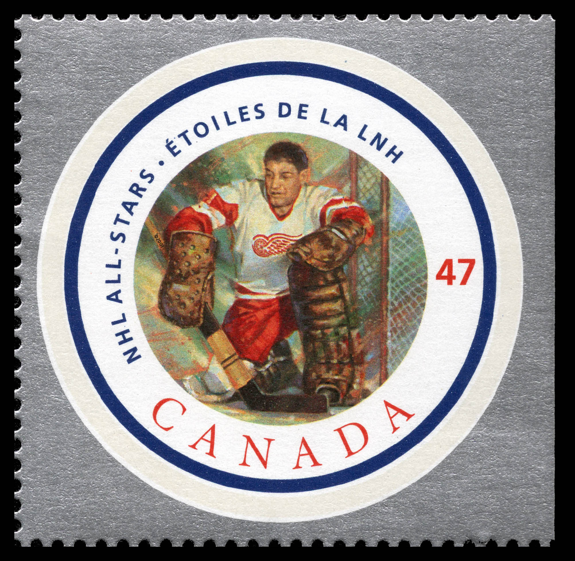 Terry Sawchuk Canada Postage Stamp | NHL All-Stars